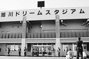 東光スポーツ