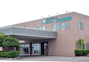 愛生会病院01