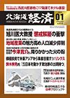 表紙2001