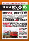 表紙2005