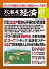 表紙2007